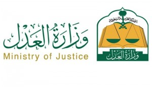 Ministry of Justice Saudi