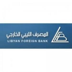 المصرف الليبى الخارجى