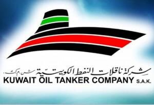 شركة ناقلات النفط الكويتية
