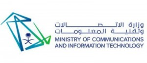 ministry of communications and information technology saudi