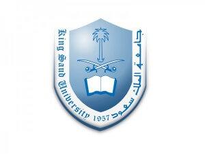 جامعة الملك سعود، السعودية