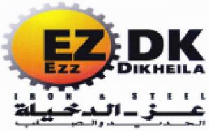 Al Ezz Dekheila Steel Company